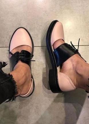 Натуральная кожа люксовые супер стильные контрастные туфли черный-пудра