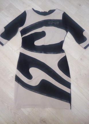 Красивое нарядное платье . размер 50