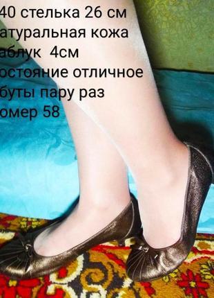 💥распродажа 💥🔝кожаные туфли на низком каблуке🔝