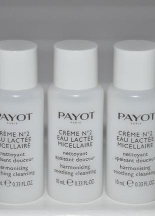 Очищающее успокаивающее молочко crème n°2 eau lactée micellaire мини 10мл