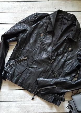 Крута курточка косуха від атм