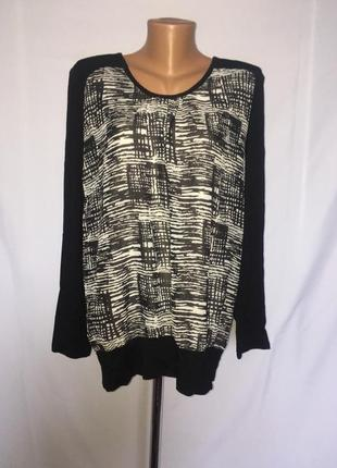 Комбинированная блуза 50-52р \акция 1+1=3