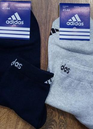 """Мужские стрейч.носки """"adidas""""турция(41-44) цена за 12 пар"""
