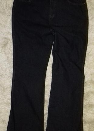 Классические женские джинсы miracle fit