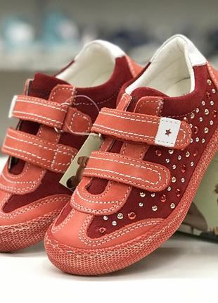 Кожаныекроссовки для девочки primigi (италия)