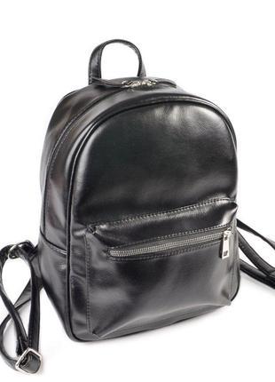 Женский молодежный рюкзак городской черный из кожзама