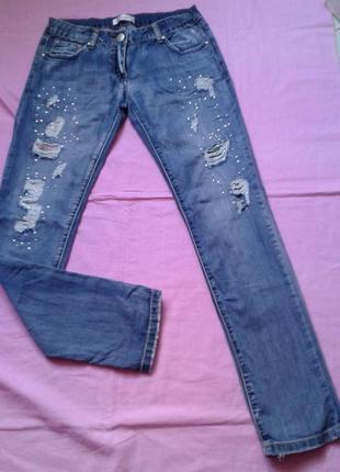 Легкие рваные джинсы))0