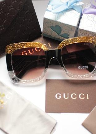 Большие стильные очки