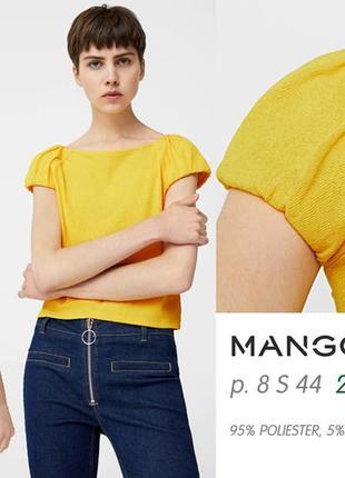 Яркая желтая блузка с коротким рукавом, футболка, топ, плечи, оригинал mango, s | 8 | 44