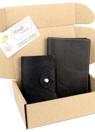 Подарочный набор №28: обложка на паспорт + визитница (черный флотар)
