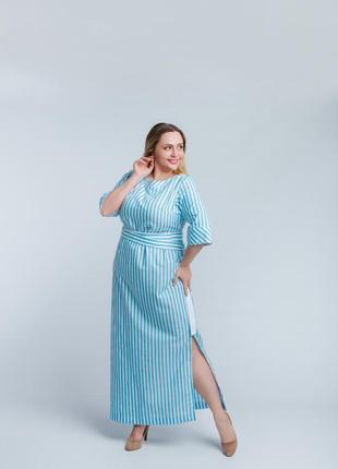 Элегантное платье в бело-голубую полоску