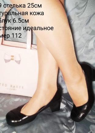 💥распродажа 💥кожаные туфли на широком каблуке🔝