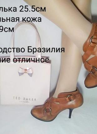 🔝потёртые кожаные ботиночки 🔝