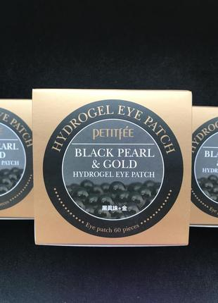 Патчи гидрогелевые для глаз с золотом и черным жемчугом, 60 шт.