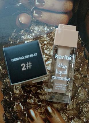 Консилер karite skin liquid concealer тон #2
