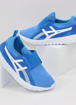 Модные кроссовки - унисекс