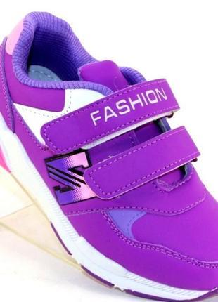 Модные кроссовки для девочек!