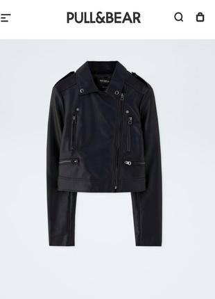 Куртка из кожзама с молниями pull&bear