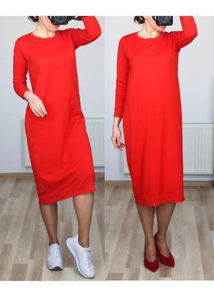 Стильное,спортивное платье кокон/повседневное,сочный цвет,натуральная ткань
