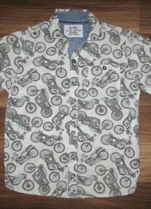 Клевая котоновая рубашечка в мотоциклы фирмы некст на 5 лет