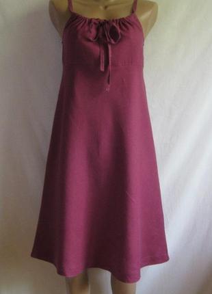 Льняное платье, сарафан на бретелях трапеция cotton world