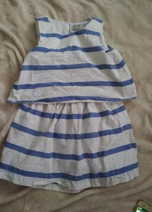 Симпатичное платье в полоску