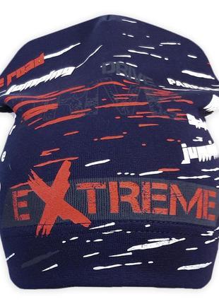 Однослойная шапка экстрим ог. 50-54см