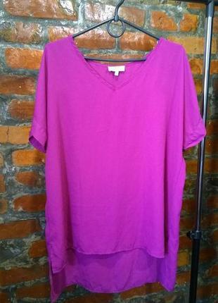 Блуза кофточка с удлиненной спинкой papaya