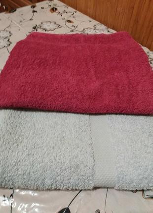 Набор из 2-х банных полотенец 135 на 70см