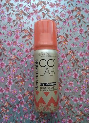 Colab new york сухой шампунь спрей для волос новый