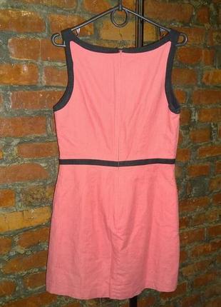 Платье трапеция next2