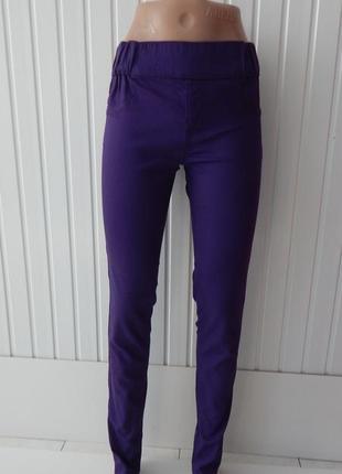 Женские джеггинсы фиолетовые esmara