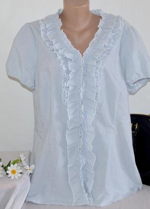 Брендовая голубая блуза рубашка с коротким рукавом с рюшами m&s mode большой размер