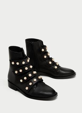 Ботинки, кожаные, натуральная кожа, ботинки с жемчужинами, жемчужины, зара, zara