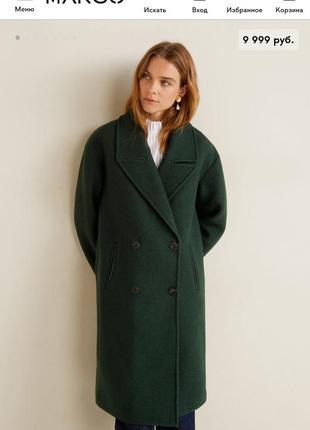 Двубортное пальто с шерстью mango 2019