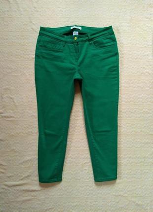 Стильные укороченные джинсы скинни janet&joyce, 16 размер.