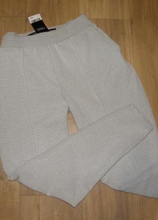 Стильные брюки next