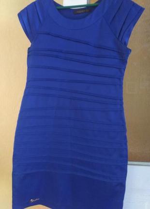 Атласное платье, турция