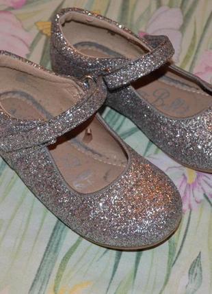 Прекрасные нарядные туфельки