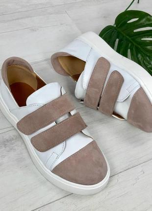 Кеды, кроссовки белые + беж замш на липучке натуральная кожа