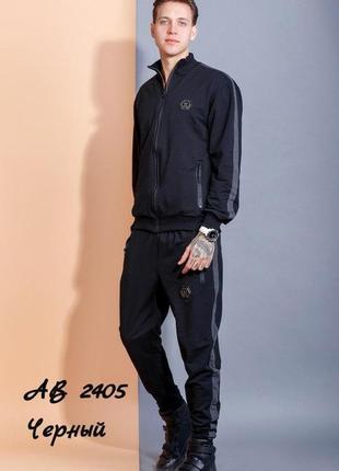f0b457b3e68d Мужские спортивные костюмы 2019 - купить недорого в интернет ...