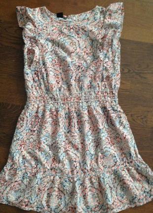 Продаю летнее платье очень милое и универсальное