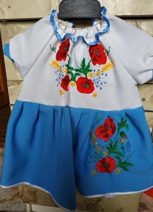 Платье, вышиванка
