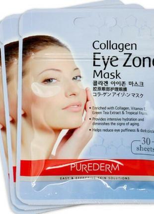Тканевые маски - патчи под глаза purederm collagen eye zone mask