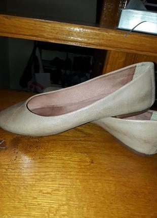 Базовые бежевые туфельки