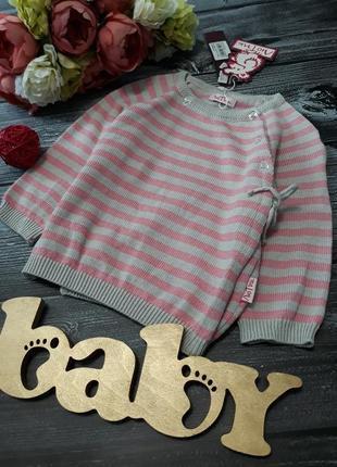 Вязаная кофта в полоску для малышек