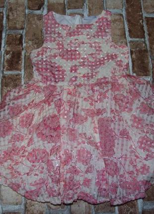 Нарядное платье 5 лет matalan