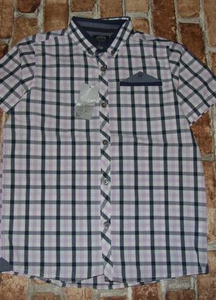 Котон рубашка тениска 8-9 лет
