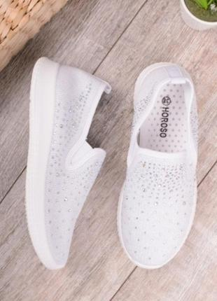 Белые кроссовки кеды мокасины со стразами без шнуровки
