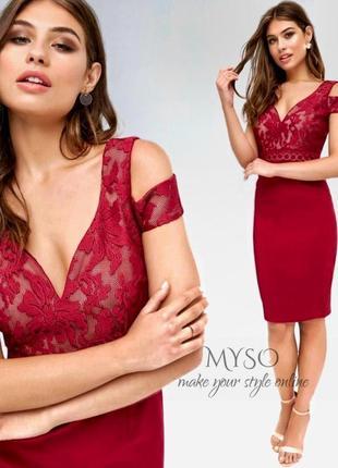Обворожительное платье винного цвета little mistress1